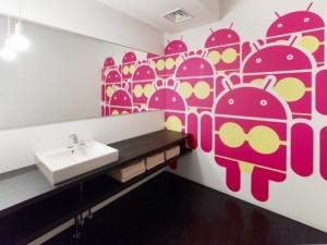 kantor google di tokyo (24)